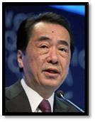 Former Prime Minister Naoto Kan