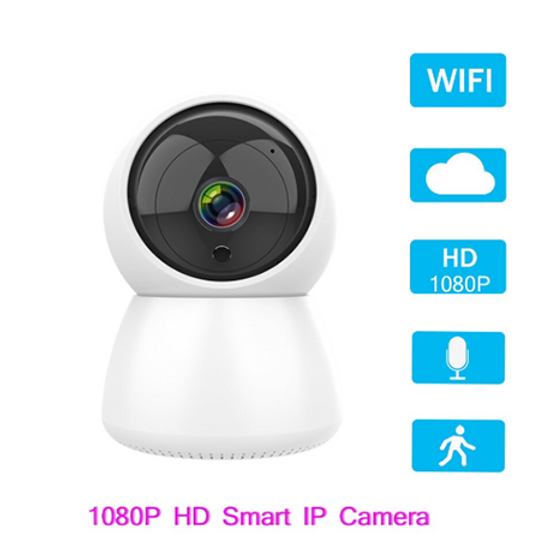 Smart Home Camera1.png