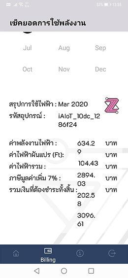 Mobile App 2.jpg