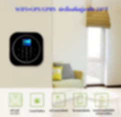 Smart Home Panel ZHG-31-1.png