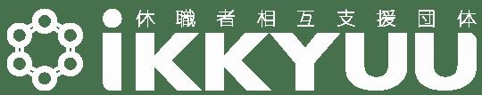 IKKYUU_TOP_ROGO2-min.png