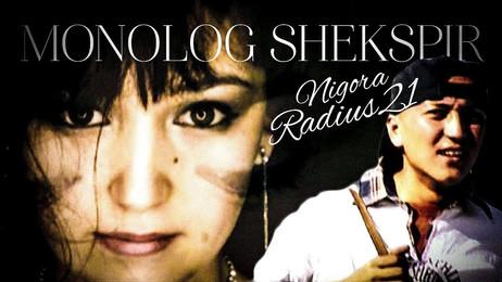 Radius 21 — Monolog (feat. Nigora) / Shekspirning monologi