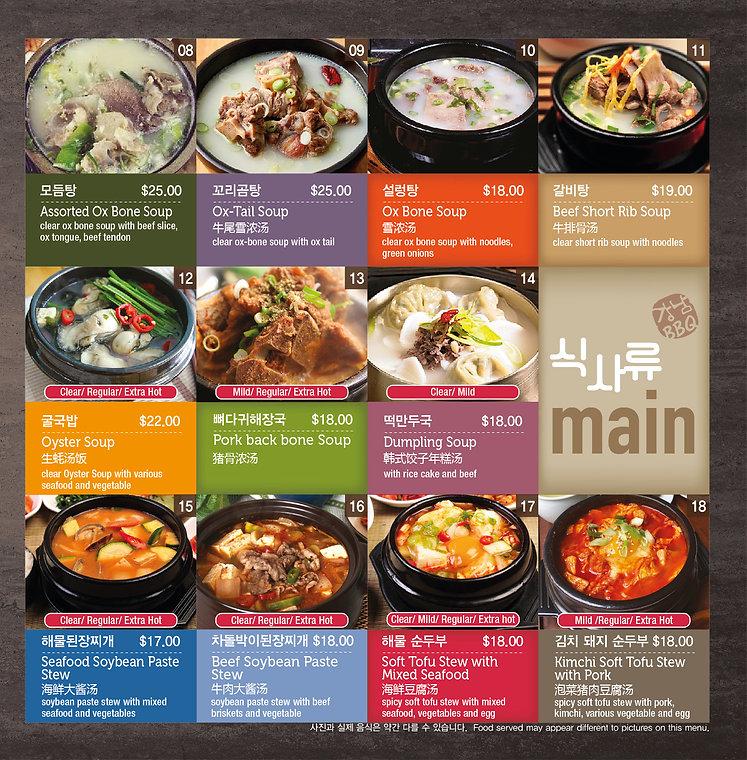 Kangnam BBQ_3.jpg