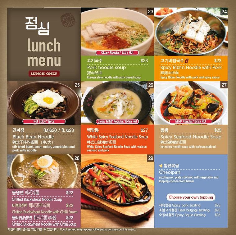 Kangnam BBQ_4.jpg