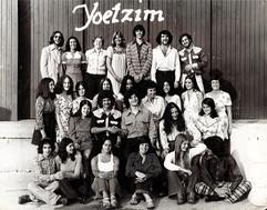 1974 Yoetzim.jpg