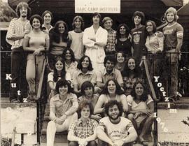 1976 Yoetzim.jpg