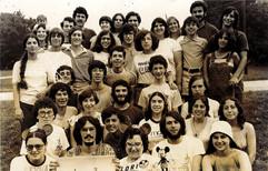 1976 Torah Corps.jpg