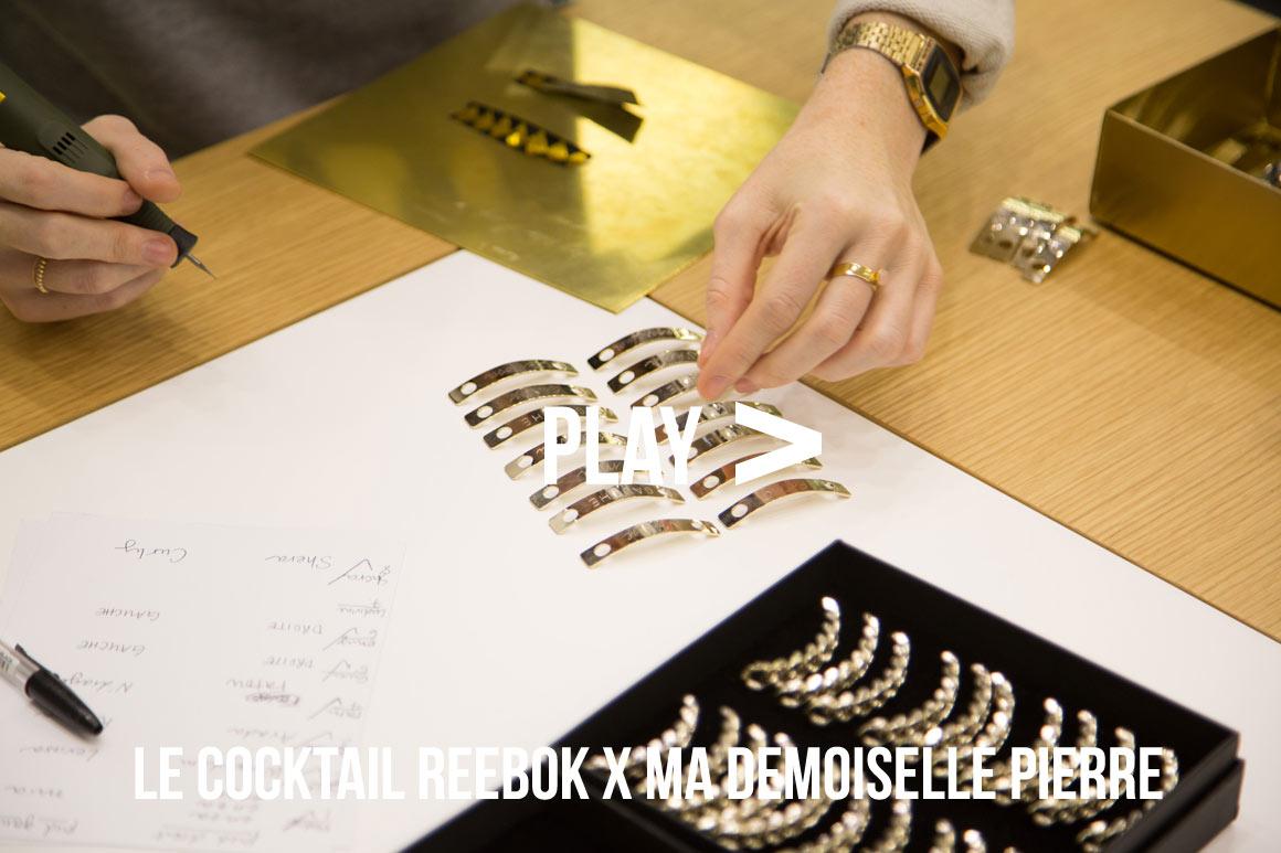 Reebok 2017 - Le Cocktail