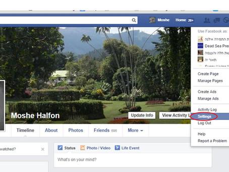איך מקימים דף פייסבוק עסקי - המדריך המלא
