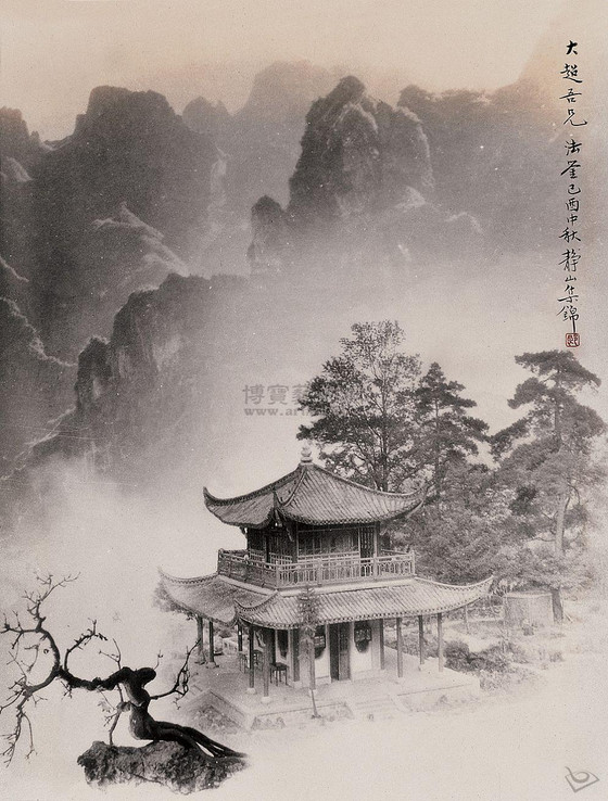 Online Qigong classes