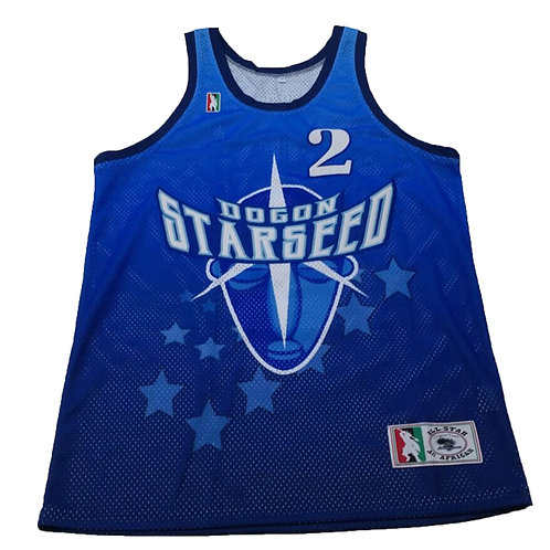 Dogon Starseed Basketball Jersey