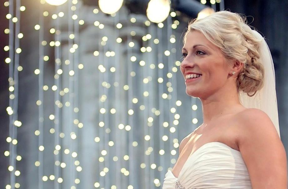 bride at wedding smiling