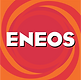 eneos-logo.png