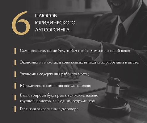 ru 2.jpg
