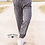 Thumbnail: Brimstone Britches- Gray Leopard Joggers