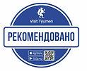 Visit_Tyumen_logo.jpg