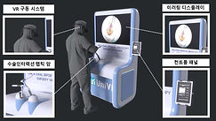 고난도 양방향 척추 내시경 수술, VR 기반 훈련으로 극복
