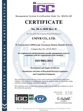 ISO 9001_품질경영시스템, ISO 14001_환경경영시스템 인증서