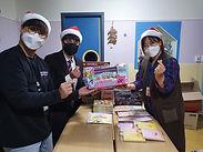 유니브이알, 대전 자혜원 아동들에게 크리스마스 선물 전달