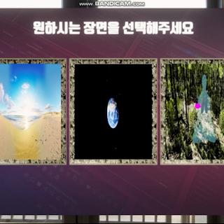 [대전충남대학병원]  VR정신건강 치료 콘텐츠 제작
