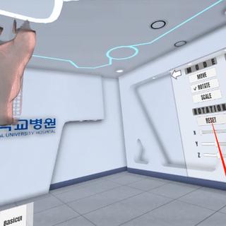 [대전충남대학병원]  CT볼륨 랜더링 프로그램 제작