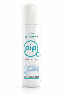 pip Для Человека 200 мл спрей, приобретайте этот же продукт в 30 мл probiospray