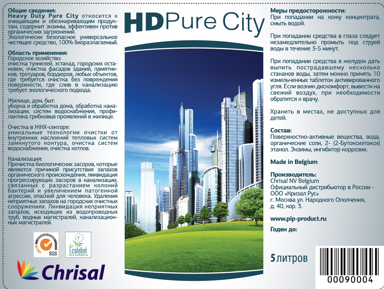HD Pure City