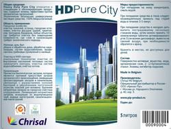 HD Pure City