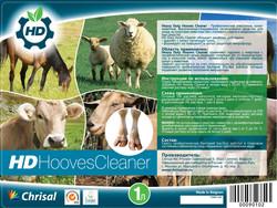 HD Hooves Cleaner