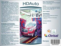 HD Auto