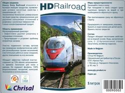 HD Railroad