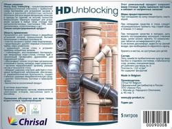 HD Unblocking