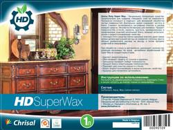 HD Super wax