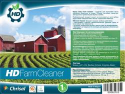 HD Farm Cleaner