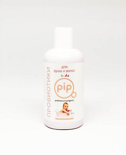 pip Kids «Для душа и волос» 250 мл
