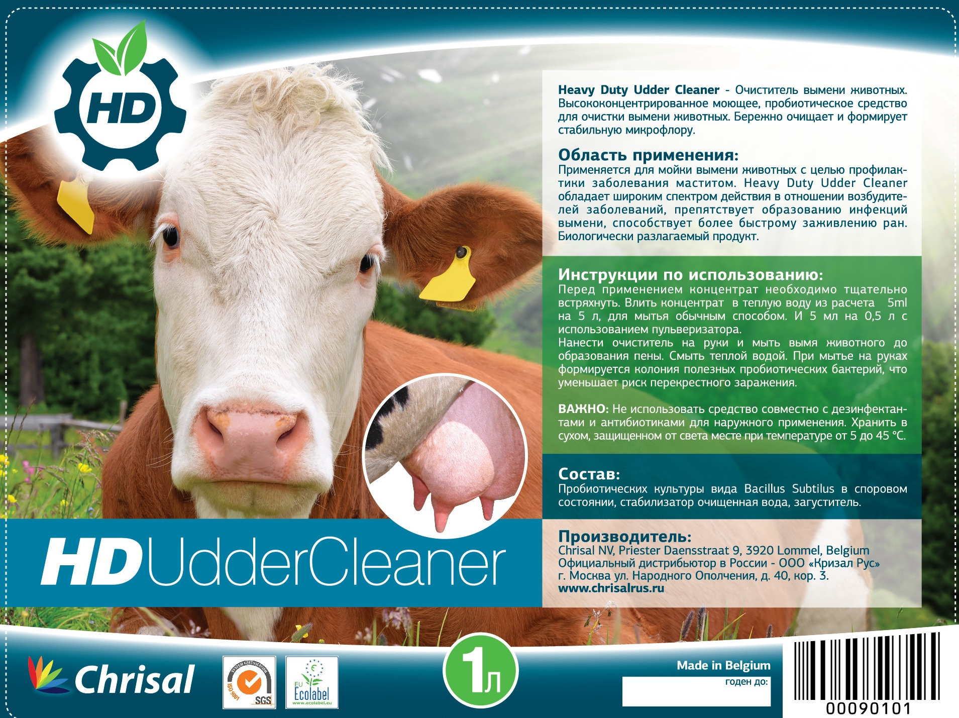 HD Udder Cleaner