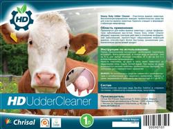 HD Udder Cleaner