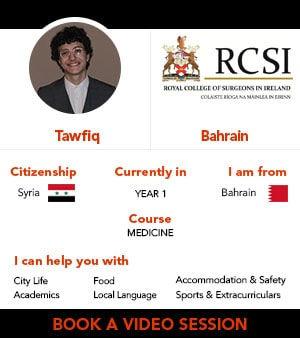 Bio of mentors Tawfiq, Turjman-min.jpg