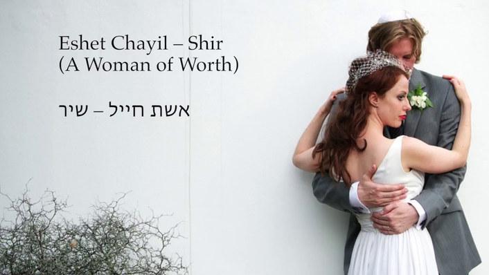 Eshet Chayil (Halleluyah by Leonard Cohen)