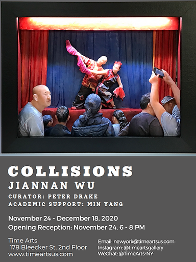 Poster-Jiannan Wu.png