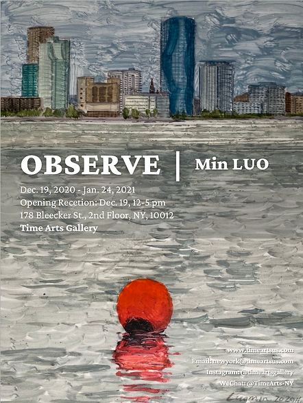 Poster-Min Luo.png