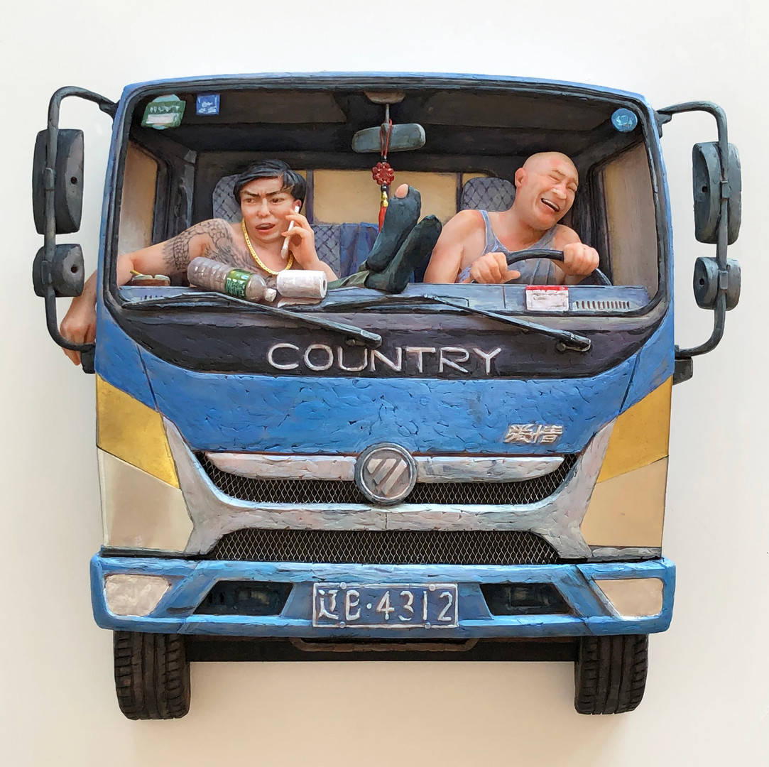 Country Love:On My Way.jpg