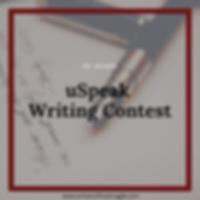 uSpeak Writing Contest-2.png