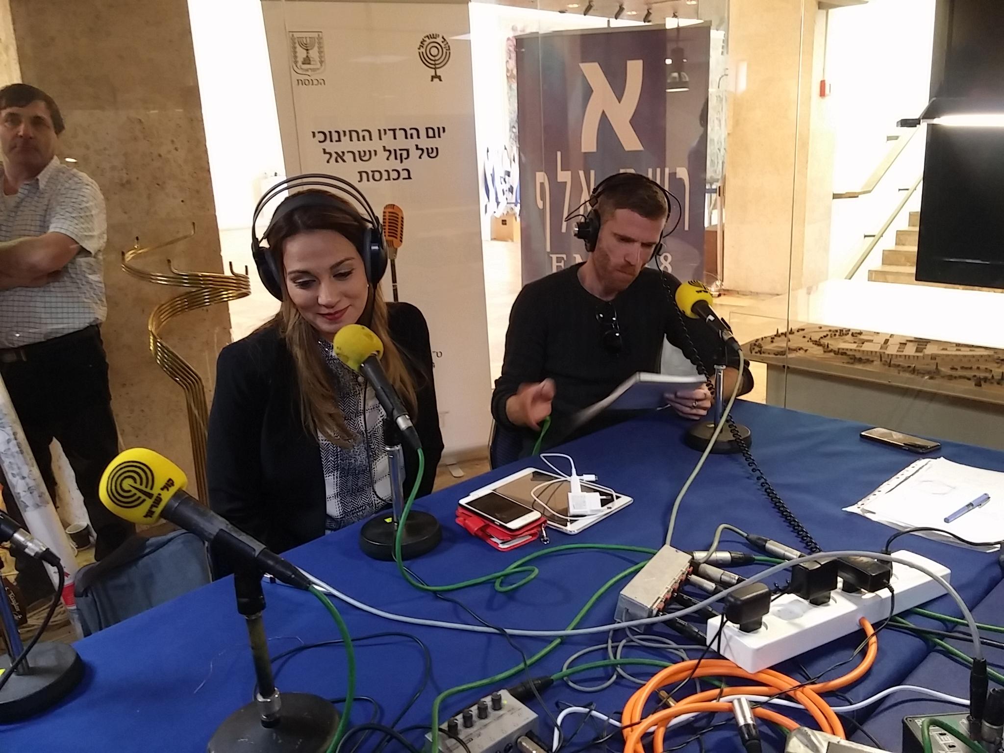 הרדיו בכנסת 16
