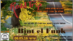 RoadTrip #5 - BintElFunk Poster