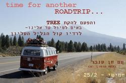 RoadTrip #2 - Tree Poster
