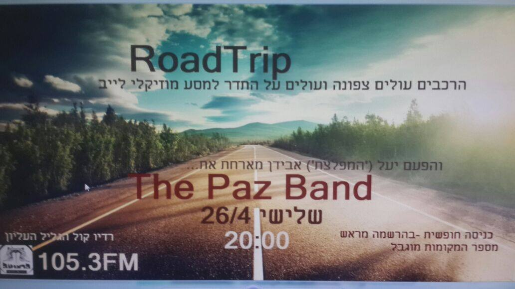 RoadTrip #4 - The Paz Band Poster