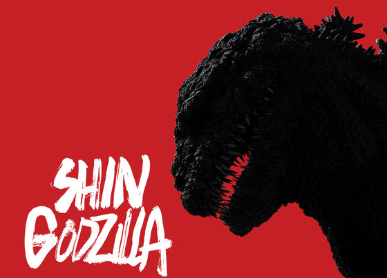 Shin Godzilla Review: The King of Monsters Reclaims the Throne