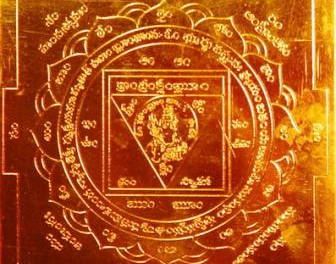 Махамрьтьюнджая мантра – мантра, побеждающая смерть!
