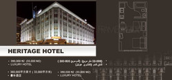 heritage_hotel-1